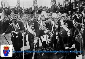 Fascínio Rei Dom Manuel II